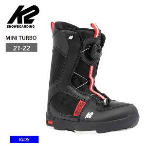 早期予約 21-22 2022 K2 ケーツー MINI TURBO ボアブーツ キッズ ブーツ ジュニア 子供 スノーボード【モアスノー】