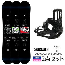 早期予約 取付無料 FNTC TNT R スノーボード & SALOMON サロモン PACT バインディング 2点セット 21-22 2022 メンズ レディース【モアスノー】