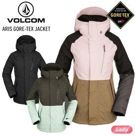 早期予約 2022 VOLCOM ボルコム ARIS GORE-TEX JACKET ゴアテックスジャケット スノボー スノーボード ウェア レディース【モアスノー】