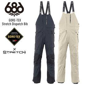 早期予約 21-22 686 GORE-TEX Stretch Dispatch Bib ゴアテックスパンツ ビブパンツ 21/22 スノーボード ウェア スノーウェア スキーウェア【モアスノー】