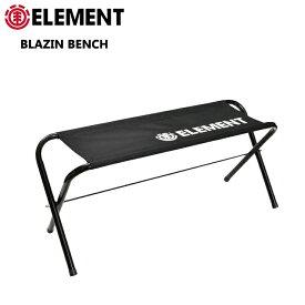 2020 ELEMENT エレメント BLAZIN BENCH スケートボード 折り畳み チェア ベンチ アウトドア 野外 レジャー キャンプ バーベキュー【モアスノー】