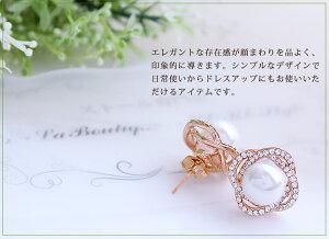 送料無料(ゆうパケット)パールピアスパーティ☆99ピアスレディースピアスレディースパールパールピアスイミテーションパールイミテーションパールアクセサリー結婚式誕生日記念日ギフトプレゼント