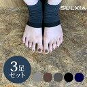 【3足セット】かかとソックス かかと靴下 かかと ケア かさかさ カバー つるつる 寝る 保護カバー 足 ジェルソックス …