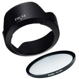 Canon キヤノン 互換 レンズフード & UV保護 レンズフィルター 2点セット [ EW-53 & 49mmフィルター ] EOS Kiss M EOS M100 EOS M10 EOS M6 レンズキット 対応 EF-M15-45mm F3.5-6.3 IS STM