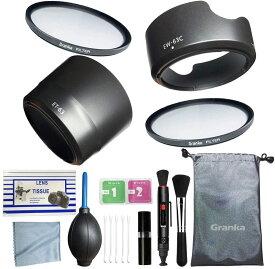 Canon EOS Kiss X10 X9i X9 X8i X7i ダブルズームレンズキット用 カメラクリーニングキット/レンズフード EW-63C & ET-63 / 58mmレンズフィルター 13点セット