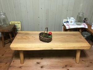 一枚板テーブル 天然木 無垢 一枚板100cm ローテーブル ソファーテーブル (33cmor40cm)自然塗料♪ センターテーブル リビングテーブル【autumn_D1810】