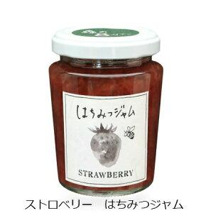 はちみつジャム ストロベリー 国産蜂蜜 白砂糖不使用 はちみつギフト お中元