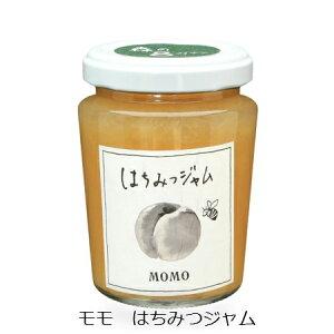 はちみつジャム モモ 国産蜂蜜 白砂糖不使用 お中元 はちみつギフト