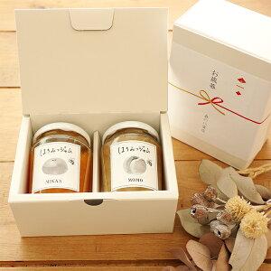 はちみつギフトボックス 2つ選べる 蜂蜜 はちみつジャム 岡山県産 お中元 送料無料