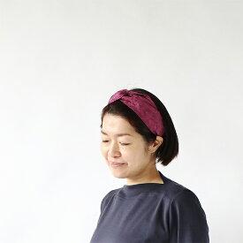 リネン刺繍ヘアバンド