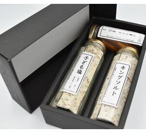 ギフトセット 1,980円 【キングソルト】【子ども塩】【ワカサギの燻製オイル漬け】 お歳暮 お中元 贈呈品