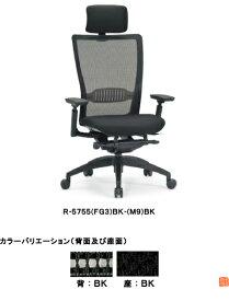 【法人限定】アイコ オフィスチェア ハイバック肘付きタイプ 樹脂脚タイプ R-5755(FG3)BK-(M9)BK