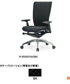 【法人限定】アイコ オフィスチェア ミドルバックタイプ アルミ脚タイプ R-5535(FG3)BK