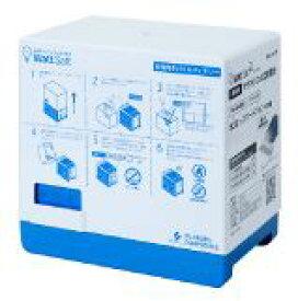 藤倉ゴム工業 非常用マグネシウム空気電池 Watt Satt(ワットサット)