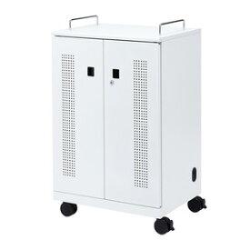 サンワサプライ タブレット収納キャビネット(40台収納) CAI-CAB102W