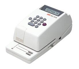 マックス 電子チェックライタ 8桁 コードレスタイプ EC-310C [ EC90007 ]