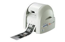マックス ビーポップ フリーカットラベルプリンタ PC接続専用 CPM-100SH3 [ IL90194 ]