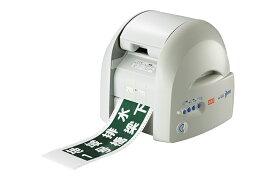 マックス ビーポップ サインプリンタ PC接続専用 PM-100W [ IL90174 ]