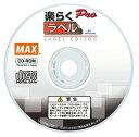 マックス 感熱ラベルプリンタ用ソフト 楽らくラベルPro SLP-100 [ IL90199 ]