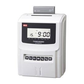 マックス タイムレコーダ PCリンク(時間集計+時給計算) タイムロボ(TIMEROBO) 20シフト 電波時計搭載モデル ER-231S2/PC [ ER90144 ]