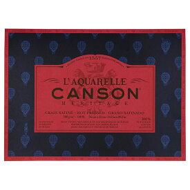 キャンソン ヘリテージ水彩紙(ブロック) 極細(300g/m2) 360×510mm 20枚