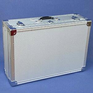 マスミ鞄嚢 アルミトランクケース 大型 内寸705×495×蓋60/本体166mm シルバー SN-72