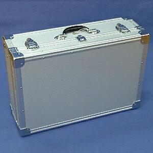 マスミ鞄嚢 アルミトランクケース 大型 内寸585×390×蓋60/本体126mm シルバー SN-60