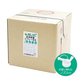 エネックス 食添除菌スプレー65(詰替用) 20リットル