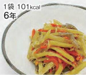 LLF(ロングライフフーズ) 防災備蓄食・非常食 惣菜(きんぴらごぼう) 50袋入り 賞味期限6年