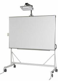 馬印 電動昇降式電子黒板スタンド 片面 映写対応ホワイトボード UME100