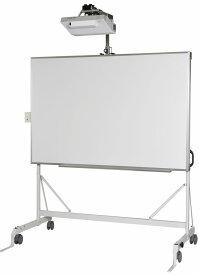 馬印 電動昇降式電子黒板スタンド 片面 映写対応ホワイトボード UME82