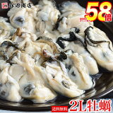 かき/カキ/牡蠣広島県