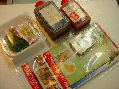すっぽん/スッポン/スープ/コラーゲン/お中元/敬老の日/ダイエット/ギフト/プレゼント