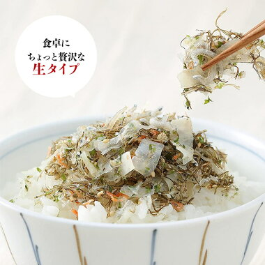 澤田食品のイカ昆布80g×3パック