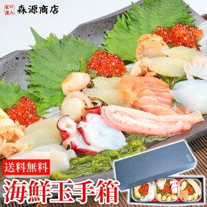 食の達人 海鮮玉手箱 3食セット アワビ 紋甲イカ 蟹 かに カニ 貝柱 たこ 冷凍便 お取り寄せグルメ 食品 備蓄 ギフト