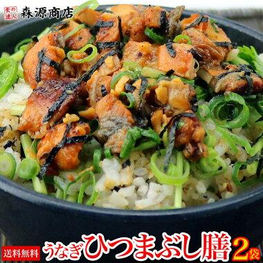 【お手軽簡単!!】鰻ひつまぶし膳2食分