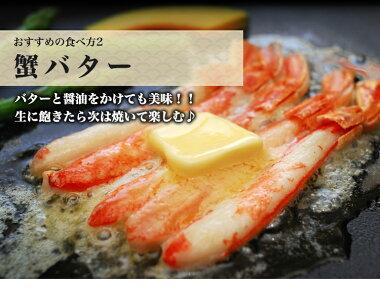 カニかに蟹ズワイガニポーションカニしゃぶかに刺しかにしゃぶかにむき身