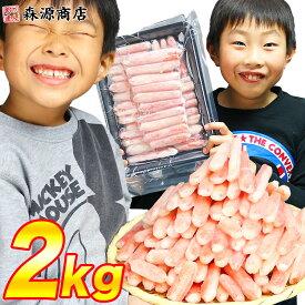 訳あり 生 ズワイガニ ポーション2kg 500g×4パックセット かに カニ 折れ棒 鍋 かにしゃぶ カニステーキ 蟹てんぷら 送料無料 あす楽対応 お取り寄せグルメ お歳暮 ギフト