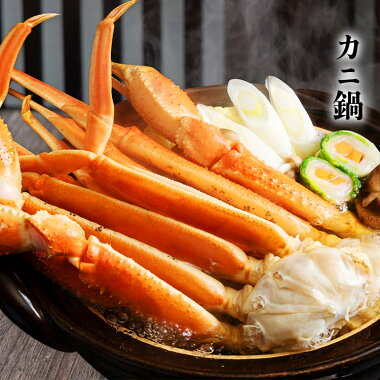 超特大4Lサイズボイルずわい蟹3kg(かにカニ蟹ずわいがにズワニガニずわい蟹ボイルズワイガニ)送料無料ギフトお中元