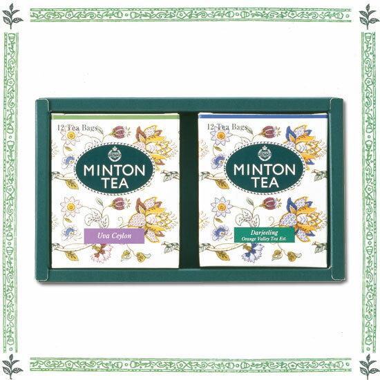 ≪早割≫ ミントンティー ギフト MT-10T [伝統を受け継いだ本格的な英国紅茶 MINTON TEA] 母の日にも