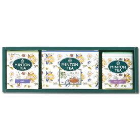 ミントンティー ギフト MT-20D [伝統を受け継いだ本格的な英国紅茶 MINTON TEA] 母の日