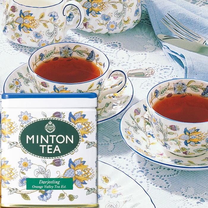ミントンティーダージリン 80g缶入り [伝統を受け継いだ本格的な英国紅茶 MINTON TEA]水出しでもどうぞ
