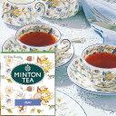 ミントン ティーバッグアップル 2g×12P [伝統を受け継いだ本格的な英国紅茶 MINTON TEA]水出しでもどうぞ