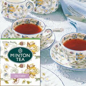 ミントン ティーバッグ ウバセイロン 2g×12P 英国紅茶 MINTON TEA|森半 紅茶 バレンタイン プチギフト ホワイトデー お返し ギフト おしゃれ ティーパック イギリス 美味しい かわいい セイロン