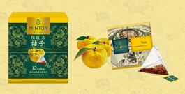 ミントン和紅茶『柚子』