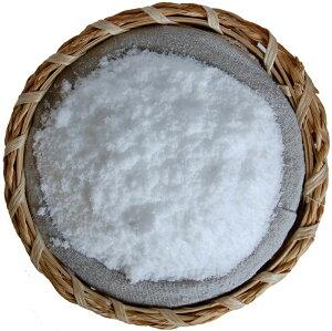 【岩手(三陸)・宮古の海水塩(細粒)1kg】業務用3kg・10kgは更にお安くご提供出来ますのでお問合せ下さい(^^♪
