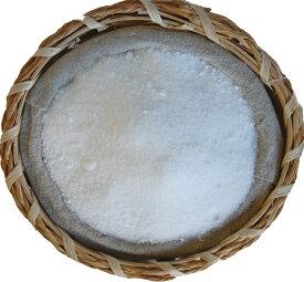 【中国・モンゴル平原の岩塩(粉粒)1kg】業務用3kg・10kgは更にお安くご提供出来ますのでお問合せ下さい(^^♪