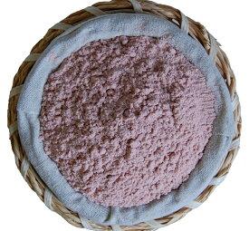 【ネパール・ヒマラヤ山麓の岩塩(紛粒)1kg】業務用3kg・10kgは更にお安くご提供出来ますのでお問合せ下さい(^^♪焼物・煮物にお薦め/モリカ一押し温泉卵のようなイオウ臭がお肉に振りかけるとうまさ倍増くせになる美味しさとなります