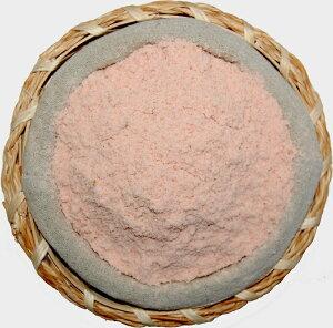 【パキスタン・ガンダーラの岩塩(微粉末)1kg】業務用3kg・10kgは更にお安くご提供出来ますのでお問合せ下さい(^^♪