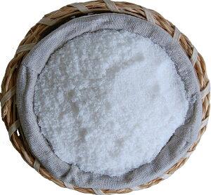【ポルトガル・北大西洋の海水塩(小粒)1kg】業務用3kg・10kgは更にお安くご提供出来ますのでお問合せ下さい(^^♪
